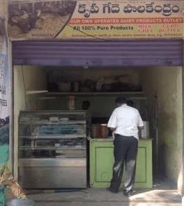Krupa Buffalo Milk Center (Hyderabad) | IndianCattle